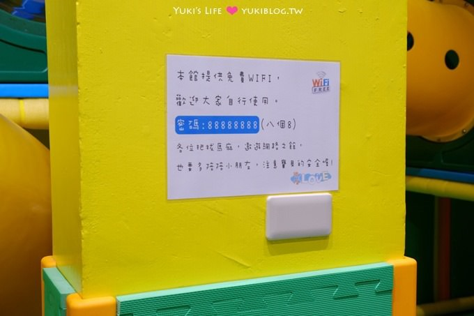 台北【樂福LOVE親子館】決明子沙池、Mother Garden廚房、道路駕駛、球池~好玩又便宜@東門站 - yukiblog.tw