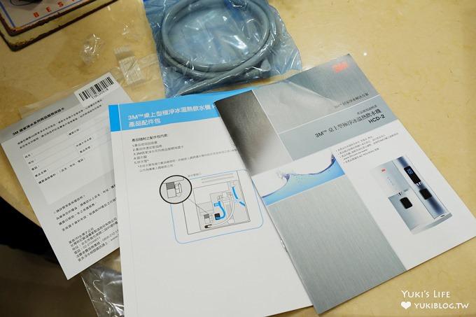 美型家電開箱【3M™桌上型極淨冰溫熱飲水機HCD-2】自動儲水超方便×呵護家人的過濾飲用水 - yukiblog.tw