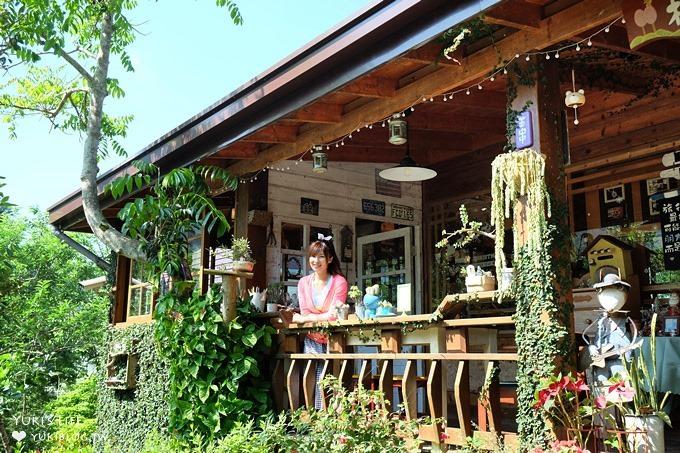 苗栗景點【橄欖樹咖啡】南庄親子 童話紫色小屋×漫步在多肉森林小徑~賞螢好去處!