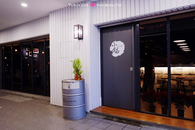 台中中区【小锅mini hotpot】工具箱酱料×下午茶架菜盘小火锅(什么都迷你的涮涮锅店) - yukiblog.tw