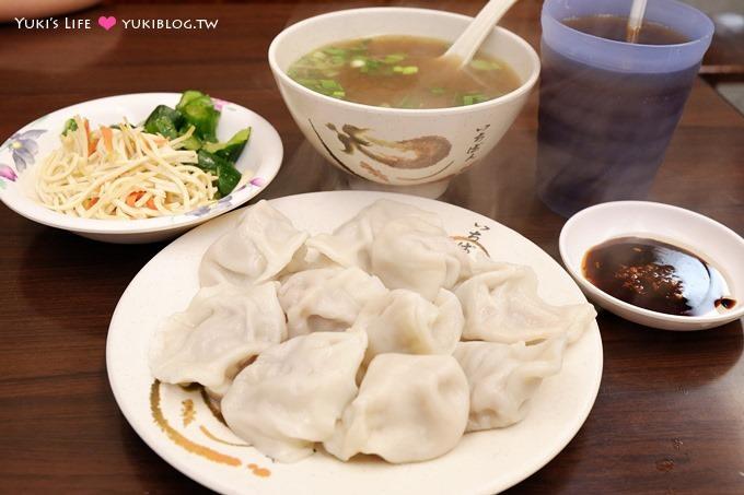 台北食记【张家清真牛肉面】有套餐可选经济实惠又美味❤我喜欢水饺 - yukiblog.tw