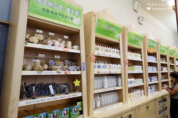 香氛世界免費觀光工廠》🌹雅聞魅力博覽館↬室內景點、好吃冰淇淋、峇里島SPA風情香草園 - yukiblog.tw
