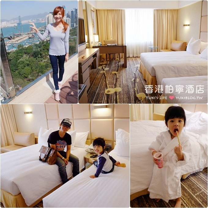 【香港柏寧酒店Park Lane hotel】全新Family Room~市區海景飯店.近地鐵.親子自由行! @銅鑼灣