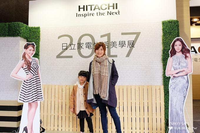 美型家電 日立HITACHI【 2017α Beauty+ Platinum全能智慧真空冷藏庫】全室鎖住新鮮 大容量六門冰箱 - yukiblog.tw