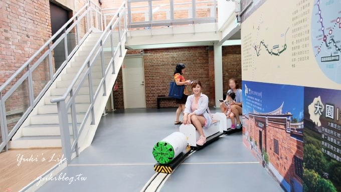 免費!桃園景點【桃園軌道願景館】超強親子景點~搭乘小火車、互動體驗、火車積木(雨天室內景點) - yukiblog.tw