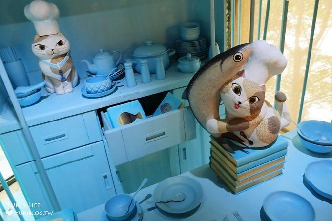 台南安平免費景點【虱目魚主題館】海洋圖書館主題設計×拍照VS伴手禮小景點(親子景點/億載金城旁) - yukiblog.tw