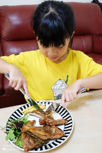輕食廚房食譜【德國BEKA貝卡黑鑽陶瓷單柄附耳炒鍋】簡易爆汁手作漢堡排×迷迭香羊排×歐姆蛋早午餐 - yukiblog.tw