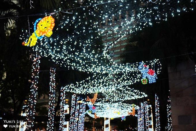 2017新北市歡樂耶誕城》三大主燈區×五項免費遊樂設施實景攻略~PORORO耶誕森林、馬戲團貨櫃市集主燈區、桑塔熊耶誕光之舞廣場 - yukiblog.tw