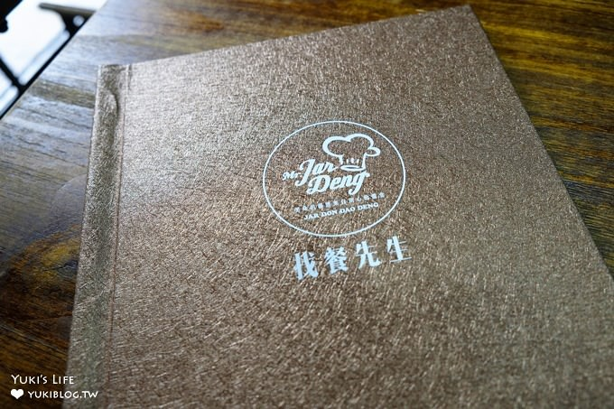 板橋早午餐【Mr.Jardeng找餐先生】復古花磚×IG拍照貨櫃大門×大份量浮誇餐點 - yukiblog.tw