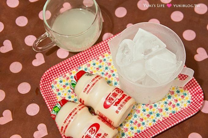 開箱【Oster營養管家調理機】10分鐘果汁機起士蛋糕食譜、可樂餅、健康果汁、冰沙、香蕉牛奶DIY~作法分享 - yukiblog.tw