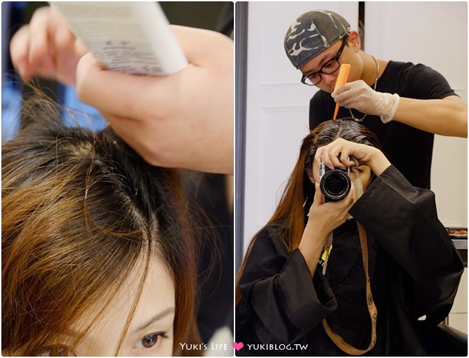 東區髮妝【M:激賞髮型】燙髮+染髮~很自然保有蓬鬆感! @忠孝敦化站 - yukiblog.tw