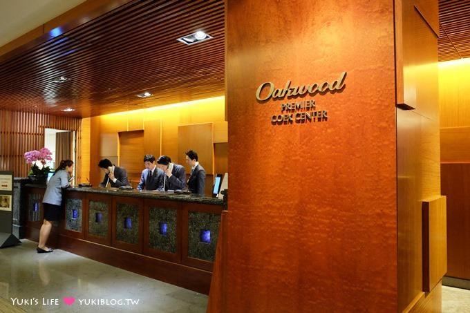 韓國首爾【澳科沃德世貿中心飯店】COEX MALL旁、購物方便、江南區首選 @三成站 - yukiblog.tw