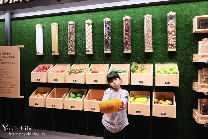 台南景點【奇美食品幸福工廠觀光工廠】親子遊推薦好去處!DIY、遊戲互動、下午茶、親子聚餐 - yukiblog.tw