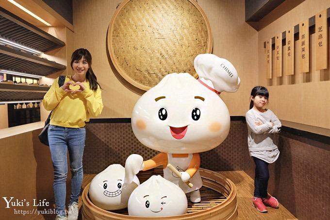 台南親子景點》奇美食品幸福工廠,六大主題遊戲互動、下午茶、親子聚餐 - yukiblog.tw