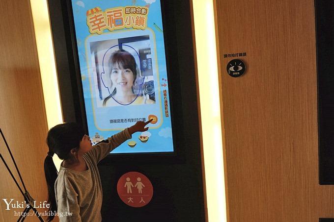 高人氣觀光工廠》連假出遊就來「幸福工廠」DIY!這裡還有遊戲互動、下午茶~更適合親子聚餐 - yukiblog.tw