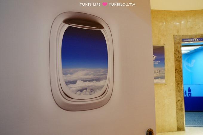 台中住宿【頭等艙飯店綠園道館】頭等艙主題飯店推薦×時尚新穎平價(Airline Inn) - yukiblog.tw