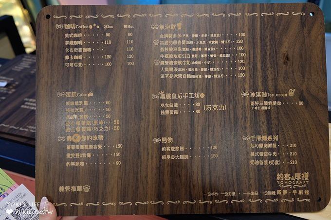 台中親子景點【約客&厚禮築夢手創館】夢幻場景×沙坑下午茶×約會拍照好去處 - yukiblog.tw