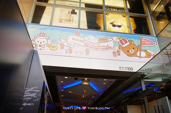 【2013香港聖誕節】繽紛冬日節@尖沙咀‧The ONE「鬆弛熊10週年‧星光遊樂園」 - yukiblog.tw