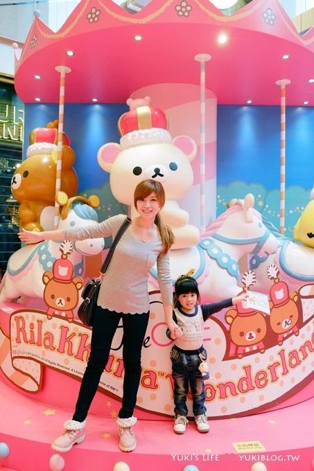【2013香港聖誕節】繽紛冬日節@尖沙咀‧The ONE「鬆弛熊10週年‧星光遊樂園」
