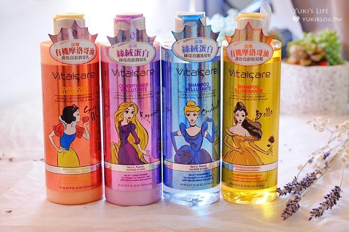 自然之綠髮妝品【義大利品牌Vitalcare】迪士尼公主系列洗髮潤髮乳
