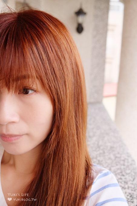 自然之綠髮妝品【義大利品牌Vitalcare】迪士尼公主系列洗髮潤髮乳 - yukiblog.tw