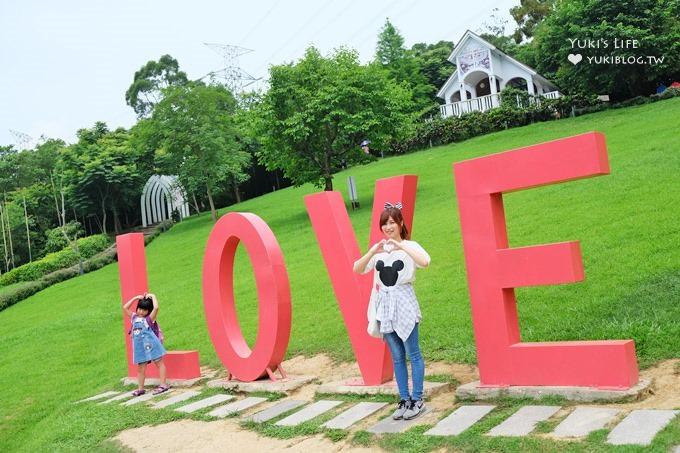 新竹景觀餐廳【心鮮森林莊園】LOVE大草皮拍照景點×玩水玩沙親子遊