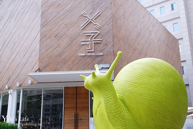 (已歇業)台中親子餐廳【ㄨ子/叉子餐廳】戶外沙坑×親子遊戲房包廂×家庭聚餐好選擇 - yukiblog.tw