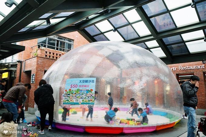 宜蘭五結親子景點【國立傳統藝術中心】重新開園×新增兒童創意樂園、迷霧森林