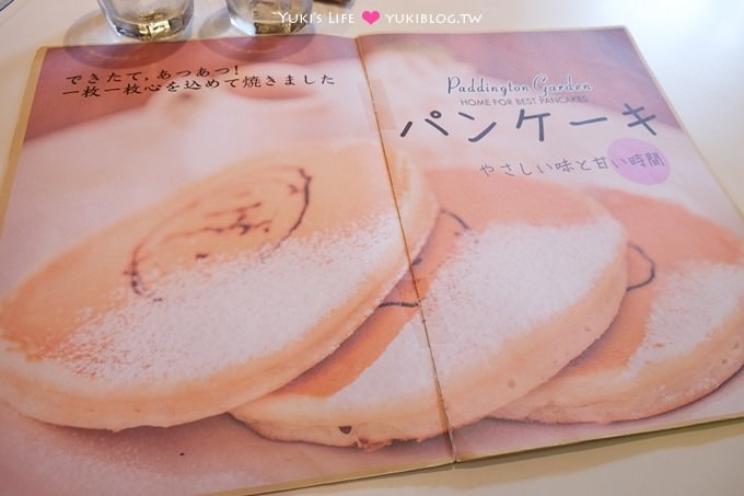 板橋美食【柏林頓花園】早午餐、鹹食比甜食更美味 @板橋火車站 - yukiblog.tw