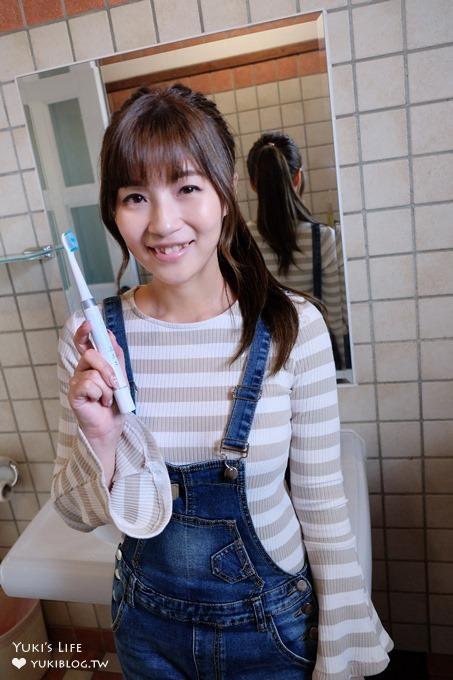 居家好物【Panasonic時尚音波電動牙刷×強力音波沖牙機】享受生活也要守護口腔健康 - yukiblog.tw