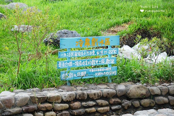 宜蘭免費玩水新景點【一米特創藝美食館】唯一有冷泉的米食觀光工廠×冰沙麻糬DIY - yukiblog.tw