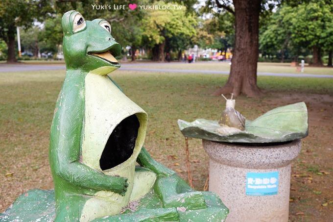 台南麻豆景點【南瀛總爺藝文中心●倒風內海故事館】好大草皮超多青蛙!買美家福炸雞翅去野餐 - yukiblog.tw