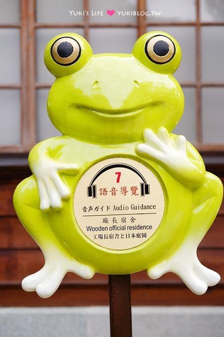 台南麻豆景點【南瀛總爺藝文中心】日本風親子景點、青蛙基地太可愛! - yukiblog.tw
