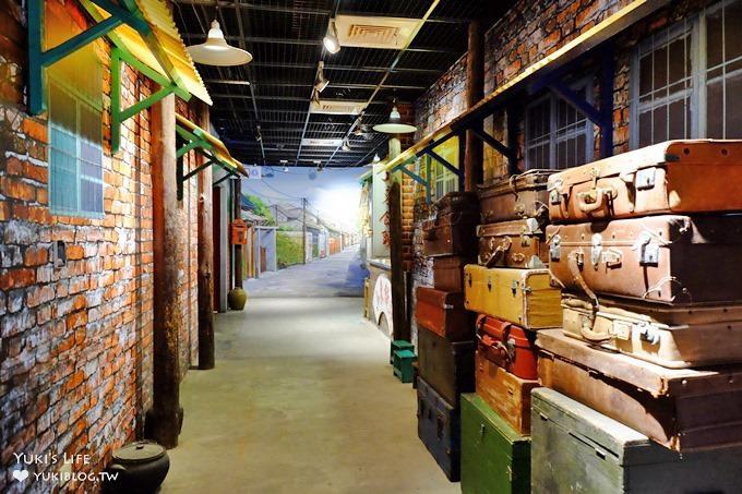免費親子景點《新竹眷村博物館》穿越時光懷舊彩繪主題館×穿上軍服來搭戰鬥機 - yukiblog.tw