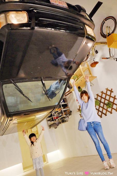 台北華山1914展覽【反轉世界華山顛倒屋】整棟實體顛倒屋好玩到「反」過來了! 各種《地心引力抓不住你》的姿勢等你來發揮! - yukiblog.tw