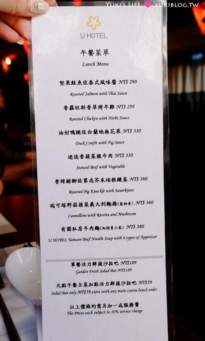 台北美食【台北有園飯店U HOTEL】午間套餐法式蟹香海味鍋×隱藏版兒童餐@松江南京站 - yukiblog.tw