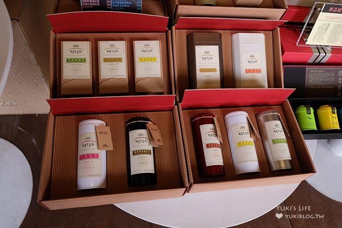 南投魚池拍照景點【日月老茶廠】上廁所要脫鞋的生機盎然老茶廠×也是一個拍照好去處 - yukiblog.tw
