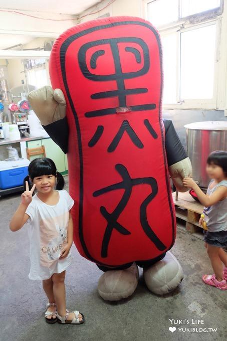 新北市好玩好吃观光工厂【黑丸嫩仙草】亲子DIY造型芋圆×热门高CP值有吃有拿亲子行程(树林美食) - yukiblog.tw