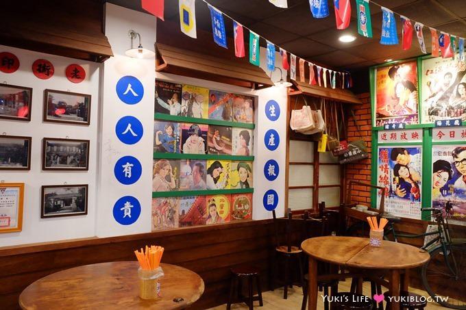 宜蘭頭城美食【老街懷舊食堂】古早味壞舊街景✕超大塊雞排飯 - yukiblog.tw
