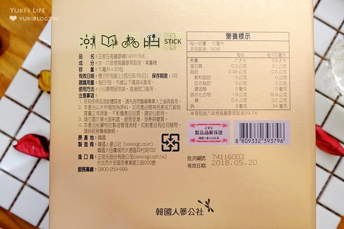 DSCF8662
