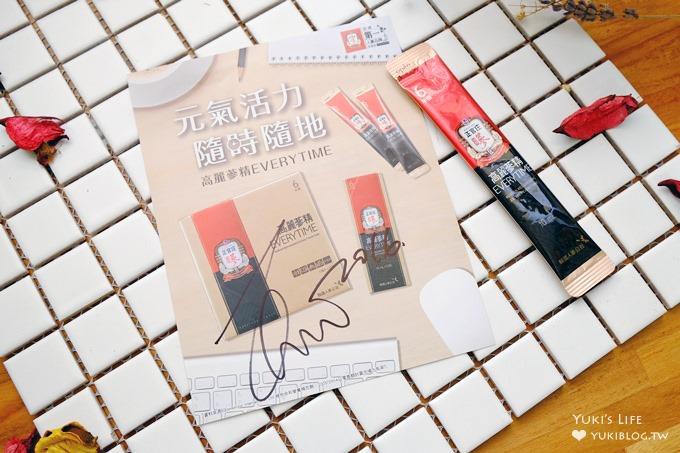 Plus your life【正官庄高麗蔘精EVERYTIME】輕巧包裝隨時補充×《太陽的後裔》御用活力來源 - yukiblog.tw