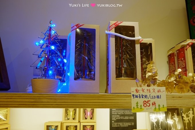台北【Wiz微禮 Gifts & Cafe 松菸店】好吃手工餅乾禮品咖啡館、挑聖誕禮物喝咖啡@市政府站 (送Yuki親選聖誕禮物三份) - yukiblog.tw
