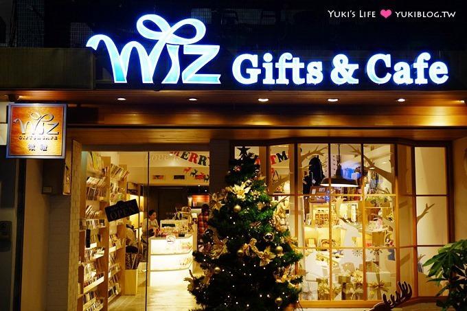 台北【Wiz微禮 Gifts & Cafe 松菸店】好吃手工餅乾禮品咖啡館、挑聖誕禮物喝咖啡@市政府站 (送Yuki親選聖誕禮物三份)