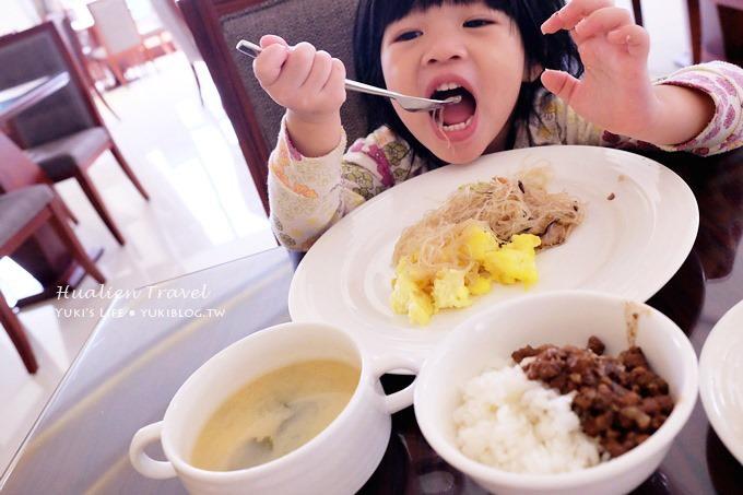花蓮住宿┃阿思瑪麗景大飯店ARSMA HOTEL(餐廳篇) 咖啡廳鬆餅下午茶 & 早餐 - yukiblog.tw