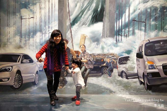 韓國濟洲島旅行【3D奧妙藝術博物館&ICE冰雕博物館&5D奇幻電影】一次玩瘋! - yukiblog.tw