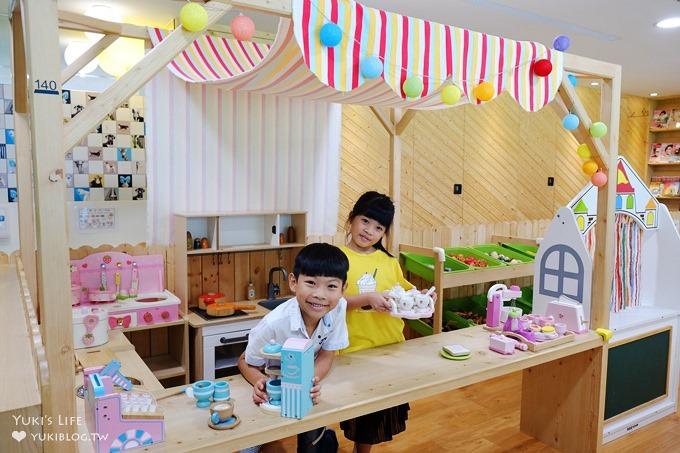新北林口親子好去處【樹屋親子餐廳】高質感球池空間設計×美味日式料理(室內景點) - yukiblog.tw