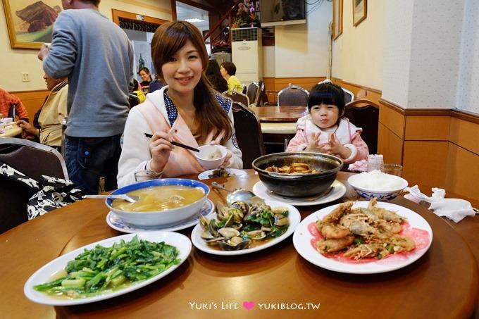 宜蘭冬山美食【富哥活海產】好吃海鮮料理.附贈頂級水果盤!超讚的啦!