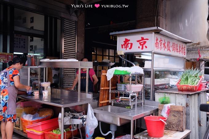 台中水餃【南京水餃鍋貼專賣店】巷子內高人氣在地好滋味小吃 - yukiblog.tw