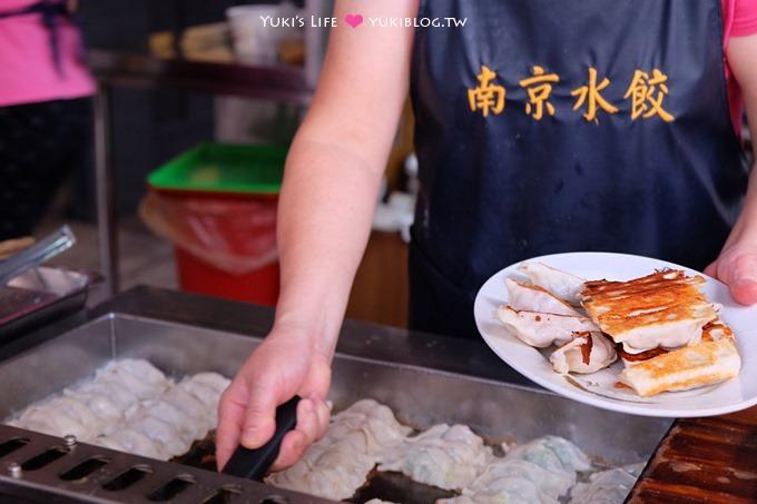 台中水饺【南京水饺锅贴专卖店】巷子内高人气在地好滋味小吃 - yukiblog.tw
