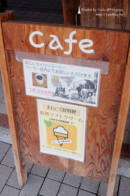 日本名古屋┃覺王山商店街‧漫遊舒適可愛的特色老街 (地鐵覺王山站) - yukiblog.tw